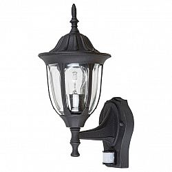 Rabalux 7837 Milano Vonkajšie nástenné svietidlo, čierna